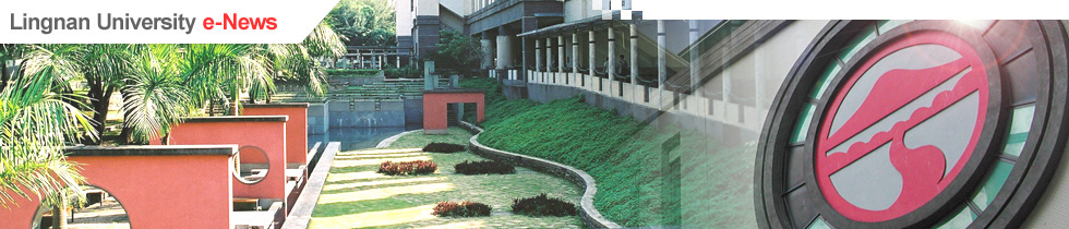 The Liberal Art University in Hong Kong